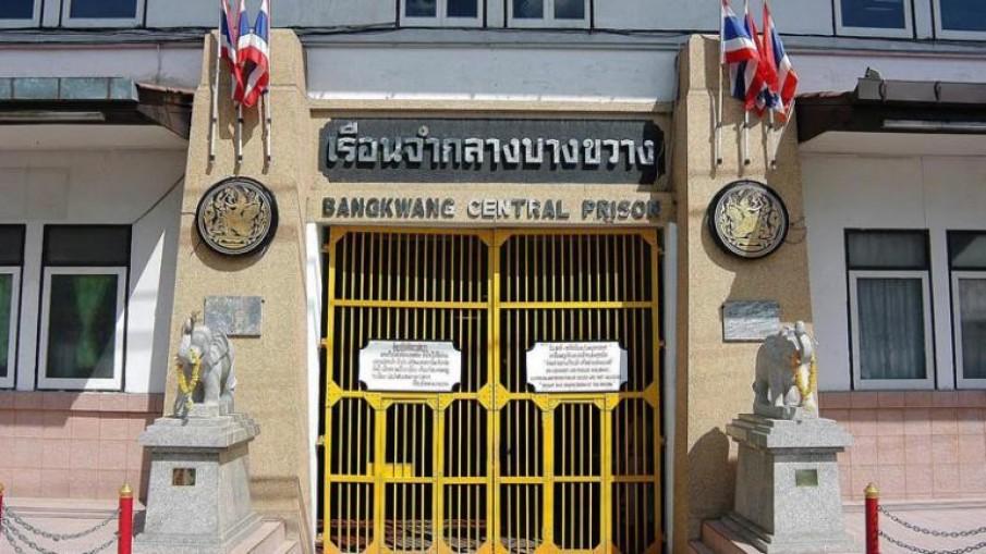 Bang Khwang Prisonnew