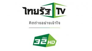 Thai Rath TVpic
