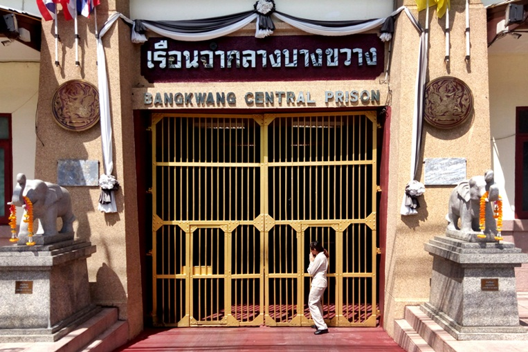History and history of Bang Khwang prisonnew22